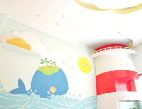 Ruang Tunggu Klinik Gigi Anak